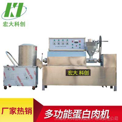阜阳蛋白肉机厂家热销,多用能人造豆皮机器一机多用型,操作简单易学会。