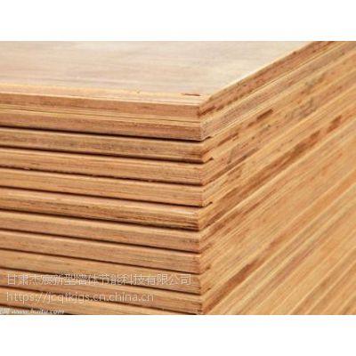 供甘肃平凉外墙保温板和天水复合板