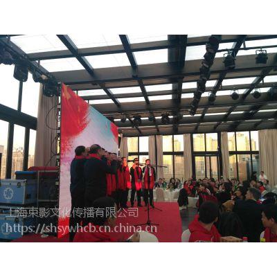 上海企业年会活动策划执行公司哪家好