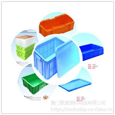 供应龙岩塑料筐,龙岩塑料桶,龙岩塑料托盘工厂直销