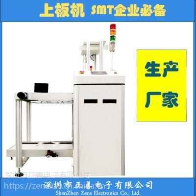 正思视觉PCB全自动上下板机 smt自动上板机下板机 深圳厂家直销上下料机