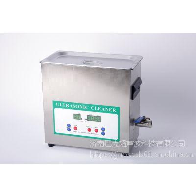 供应山东超声波清洗设备 超声波清洗机
