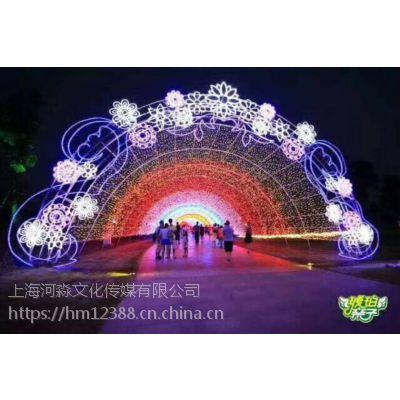 梦幻灯光节出租 大型动感灯光展活动策划布展