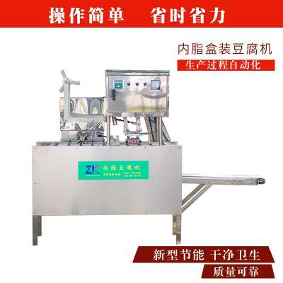 云南昭通小型内脂盒装豆腐机设备,自动内脂盒装豆腐成型机价格