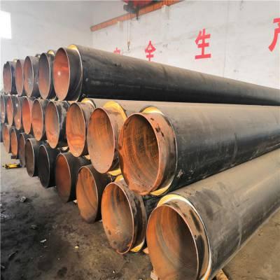湖南省聚氨酯硬质泡沫塑料保温管厂家,怀化市钢套钢直埋保温管销售价格