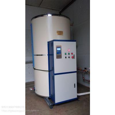 智能商用开水炉36千瓦66千瓦99千瓦100千瓦学校电开水锅炉