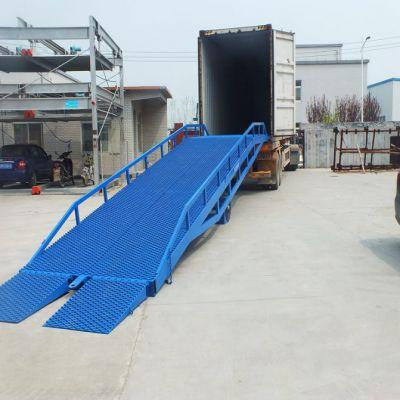 现货批发DCQY6 8 10吨移动式登车桥 叉车桥 坡道上货平台