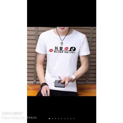 情侣装夏季韩版短袖新款t恤文化衫情侣运动休闲短袖泉州服装厂家