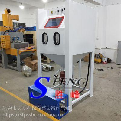 高压除锈翻新箱式手动喷砂机
