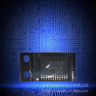 TLC5928PWPR 35MA LED开路检测的16通道恒流LED驱动器TSSOP-24