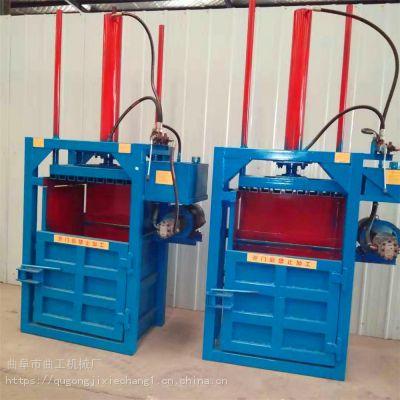 曲工机械厂 立式液压打包机 秸秆打块机 卧式全自动打包机 质保两年