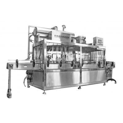 山东赫尔曼生物工程有限公司 调味品酱油醋设备 发酵生产灌装