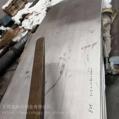 N08925镍基圆钢哈氏合金生产厂家