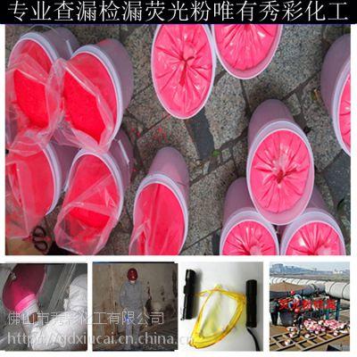 新疆秀彩水泥厂管道常用捡漏荧光YS17粉红色荧光粉厂家