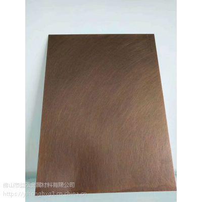 益泓供应304镀铜手工乱纹发黑板 发黑红古铜做旧乱纹板 手工拉丝纳米黄古铜板