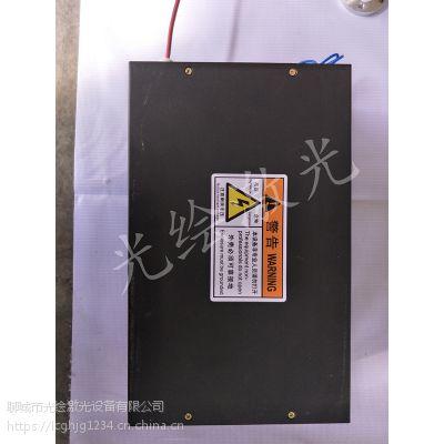 山东光绘激光电源40W50W60W80W100W130W激光雕刻机、切割机配件厂家现货
