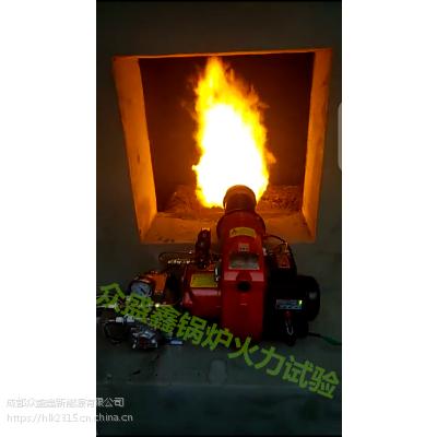 巴中市新能源燃油、zsx众盛鑫生物醇油、新能源燃油