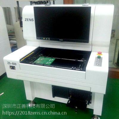 供离线AOI检测设备ZS-600 正思视觉 全新smt检测设备aoi