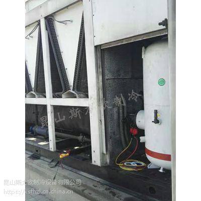 顿汉布什风冷机组故障维修 吸气压力低故障维修
