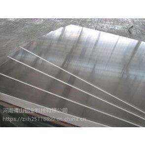 河南铝板厂家 佛山铝业 3003铝板卷 铝卷生产工艺