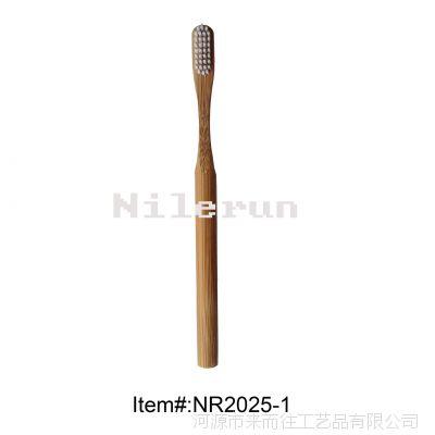 竹制牙刷 家居白色软毛细丝圆竹柄牙刷