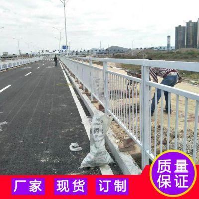 河源公路分隔车道围栏 珠海市政护栏 江门道路交通围栏隔离栏杆