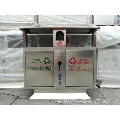 LF-B204不锈钢垃圾桶 二分类垃圾箱 户外分类果皮桶