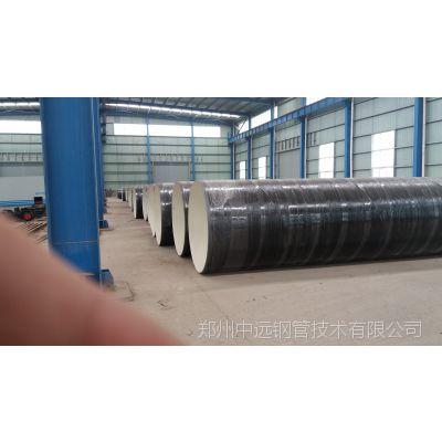 山西省河南远中螺旋钢管厂生产的大口径螺旋管正品受质量异议