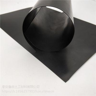 黑色hdpe土工膜防渗功能好的推荐那些规格