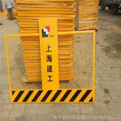 深基坑隔离防护护栏 工地安全警示围栏 定型化基坑安全防护围栏