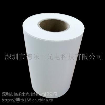 德乐士0.15mm亮白色PET膜 耐高温膜 pet聚脂薄膜 太阳光伏组件电池面板材料 厂家直销