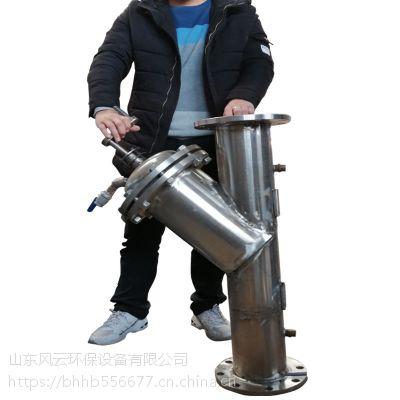 山东风云厂家专供ZCL-1新型过滤器 不锈钢高效过滤器