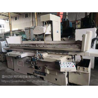杭州精密平面磨床型号:MM7150A,1.6米平面磨床