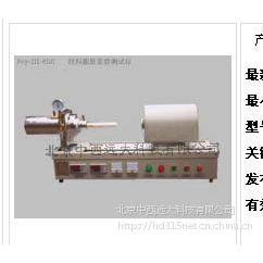 中西 热膨胀仪PCY-III-1600 型号:PCY-III-1600库号:M407415