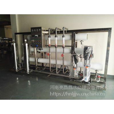 郑州定制反渗透设备 洛阳上门安装2吨每小时单双极反渗透RO纯净水设备