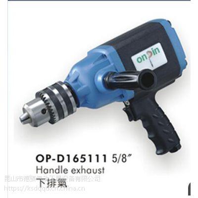 供应OP-D165111气动钻齿轮式宏斌气动工具