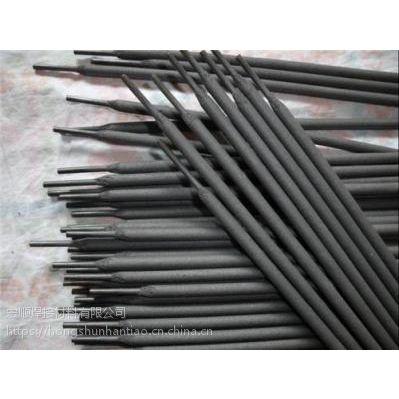 宏顺D998水泥厂专用耐磨焊条 耐磨焊丝