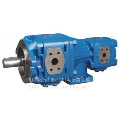 台湾HYTEK海特克油泵PVL3-116-F-1R-R-10