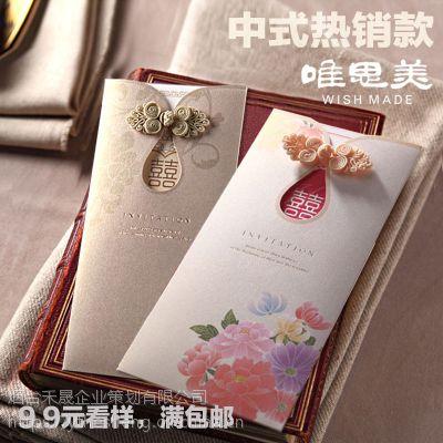 批发请柬喜帖结婚礼韩式小清新中国风简约免费打印香槟色特种纸欧式请帖