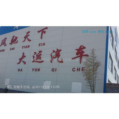 萍乡防火岩棉板价格厂家 聚氨酯板行情