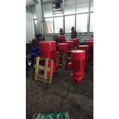 购买消防泵 XBD11.0/40G-HL 75KW 河北众度泵业