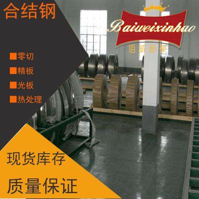 供应国产09Mn2钢材 耐磨09Mn2低合金钢 光亮09Mn2圆钢