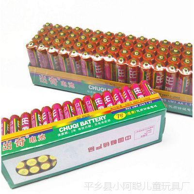 出奇电池 5号 7号 碳性一次性干电池 60粒