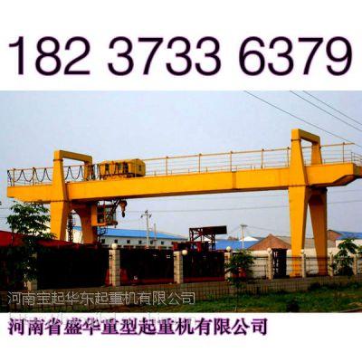 吉林四平龙门吊公司分析龙门吊主要结构