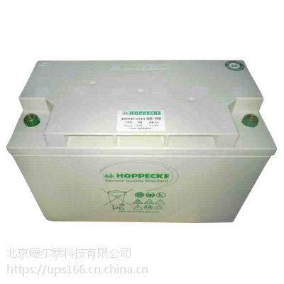 济南德国荷贝克蓄电池UPS电源专用蓄电池