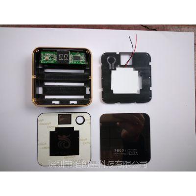 供应 魔方移动电源外壳 充电宝 双USB 背光显示LOGO