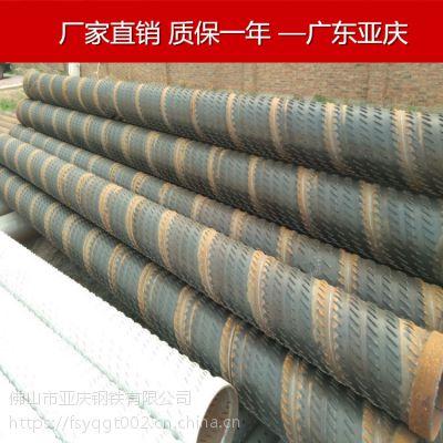 广东亚庆生产圆孔滤水管 打井钢管 深井用水管 桥式滤水管 规格齐全 现货多多