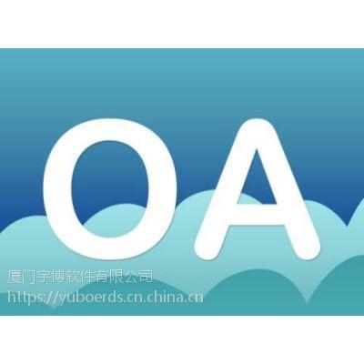 物流企业运用厦门oa办公系统解决哪些问题?