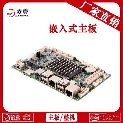 ZO-RKMPLH48-01 arm嵌入式主板 RK3288 安卓arm工控板 品牌厂家