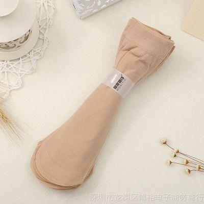 20双女士黑色肉袜短筒短款丝袜短袜袜子薄款皮肤肉色透肉